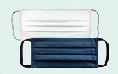 Billede af Mundbind Textil blå